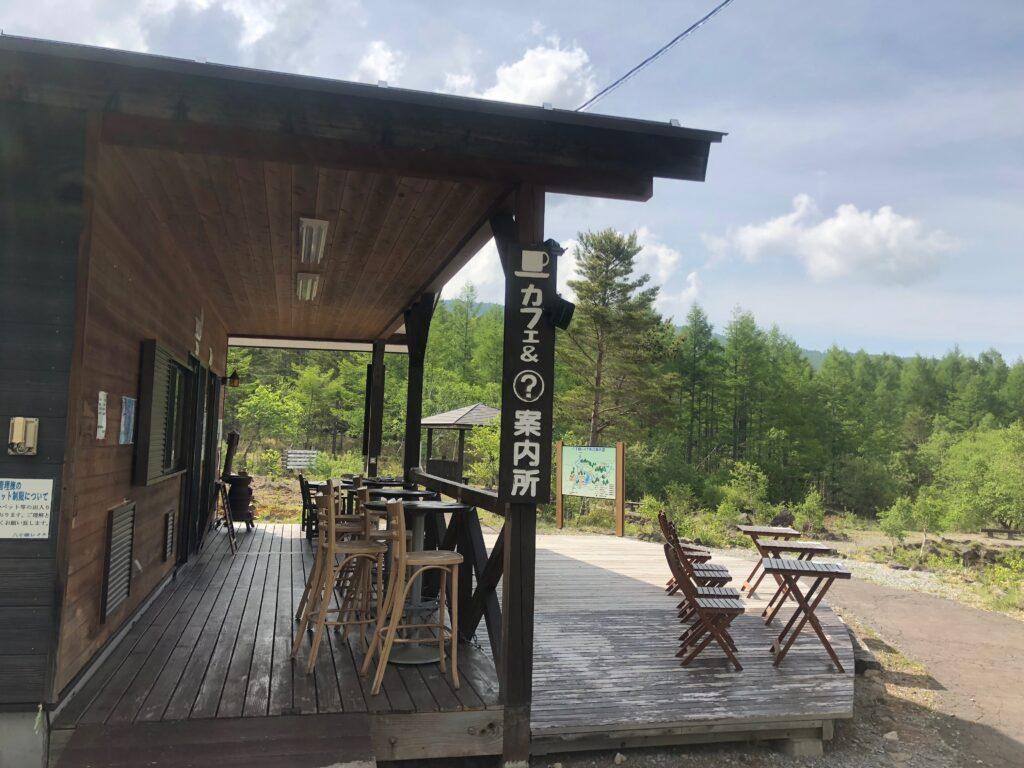 Lake Yachiho Information Center
