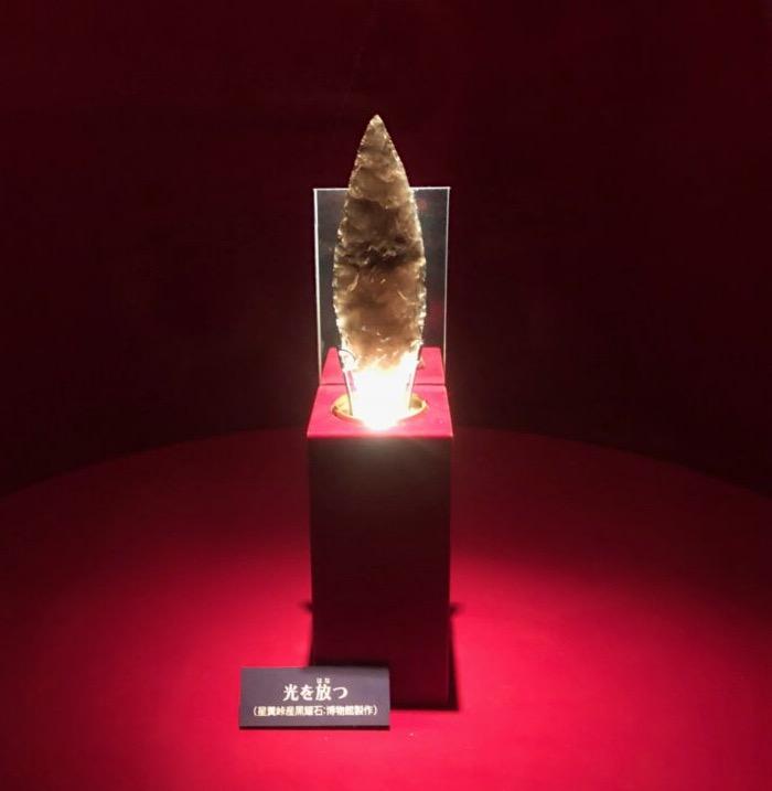 Obsidian gemstone Hoshikusotoge