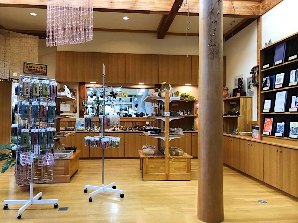 Obsidian Souvenir Shop