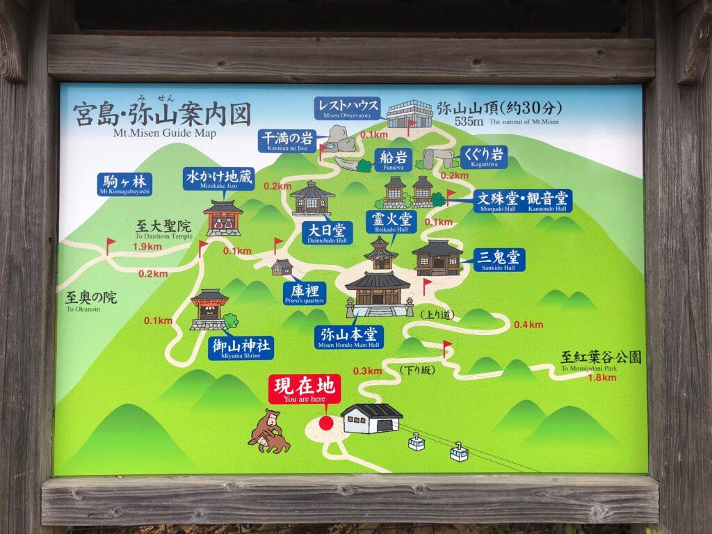 Mt Misen Guide Map