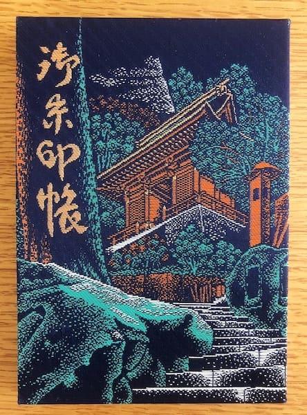 Stamp book of Risshakuji Temple