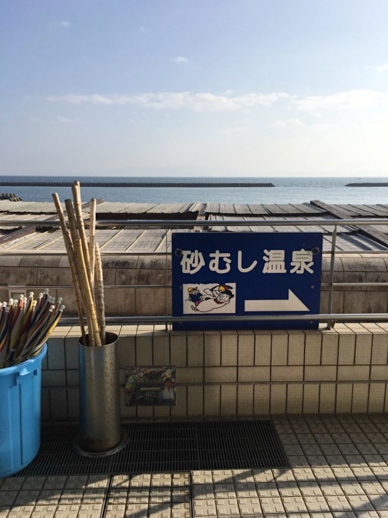 The sign of steam hot spring