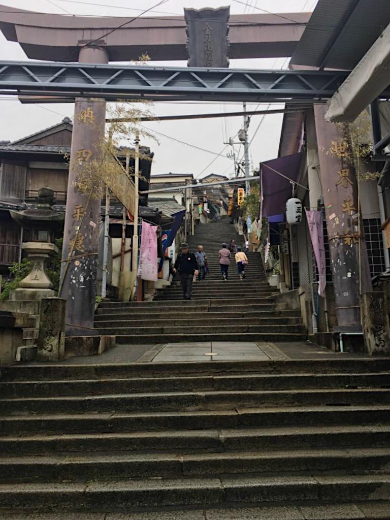Ichinozaka Torii Gate