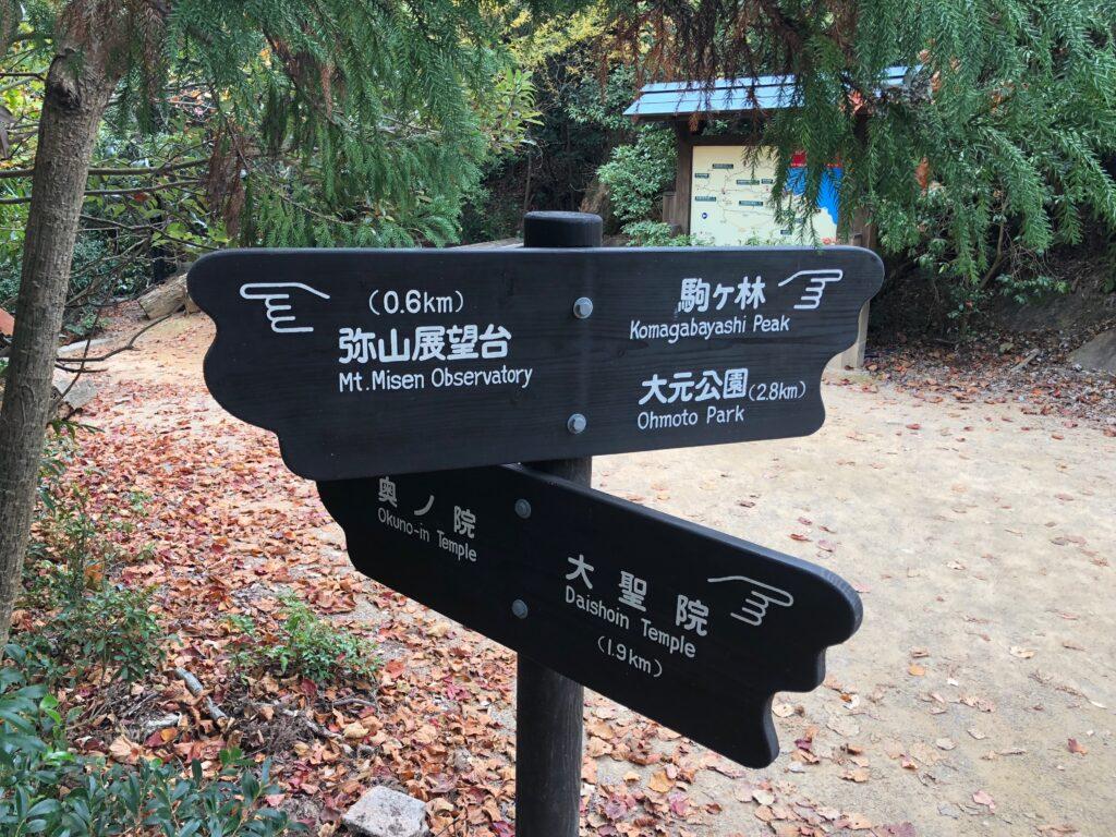 The sign at Reikado