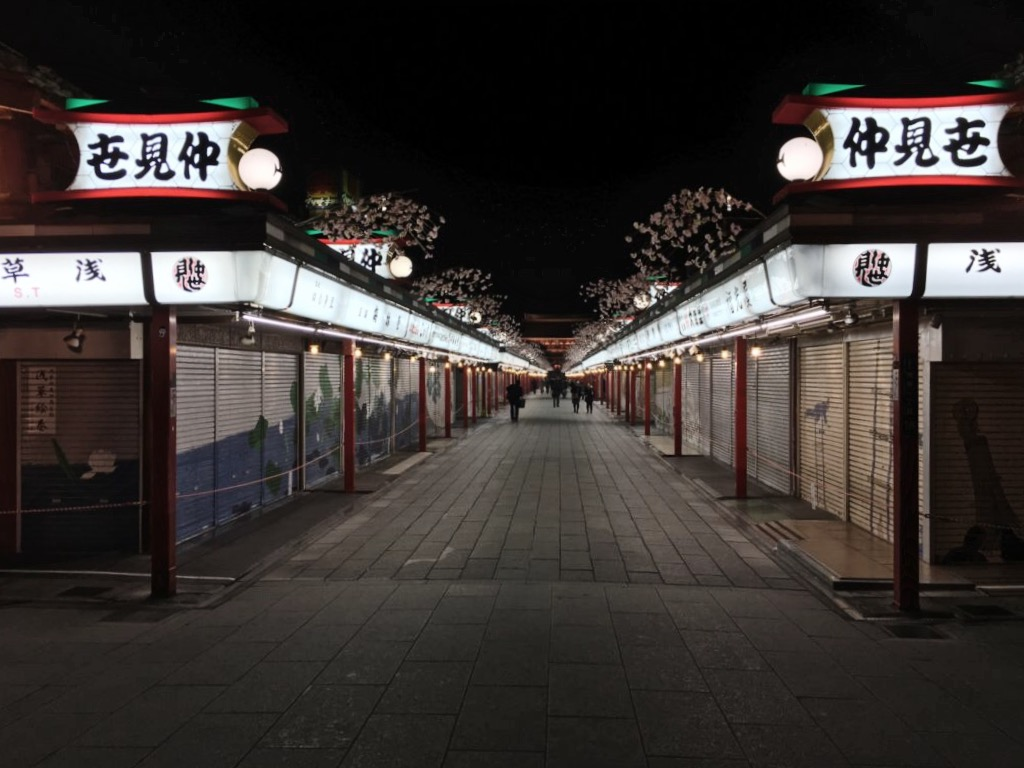 Nakamise-dori Street at night
