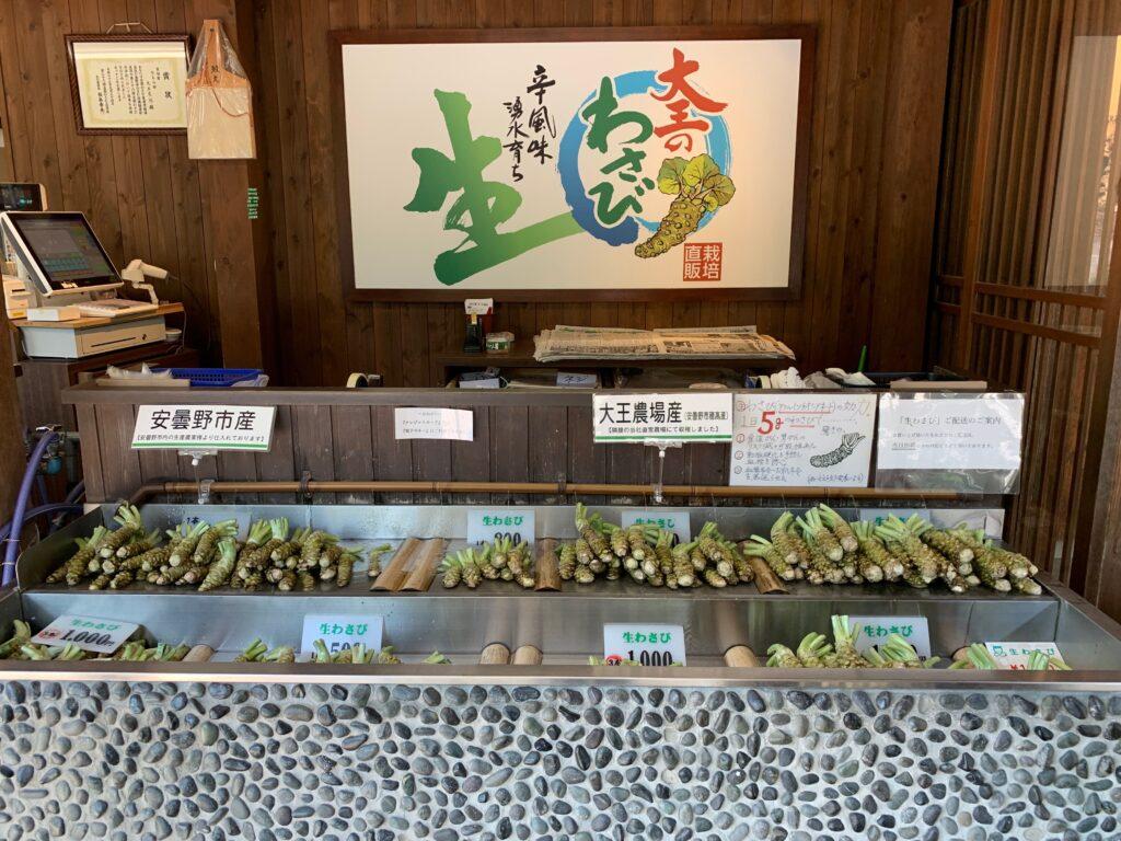 Fresh wasabi stand