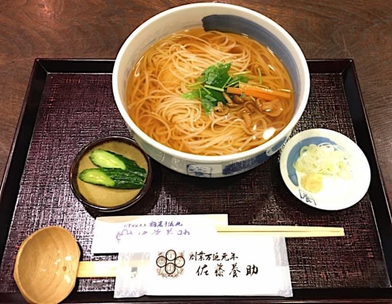 Hot Inaniwa udon noodles