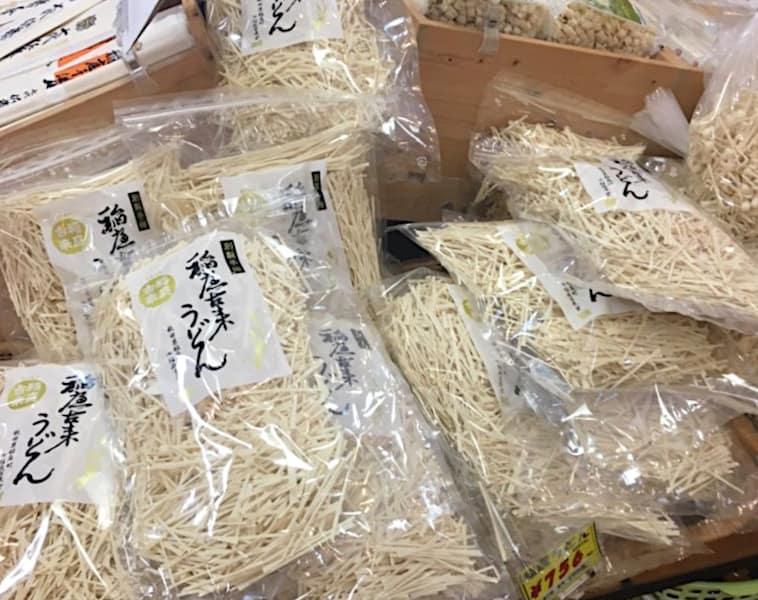 Inaniwa udon cut-offs