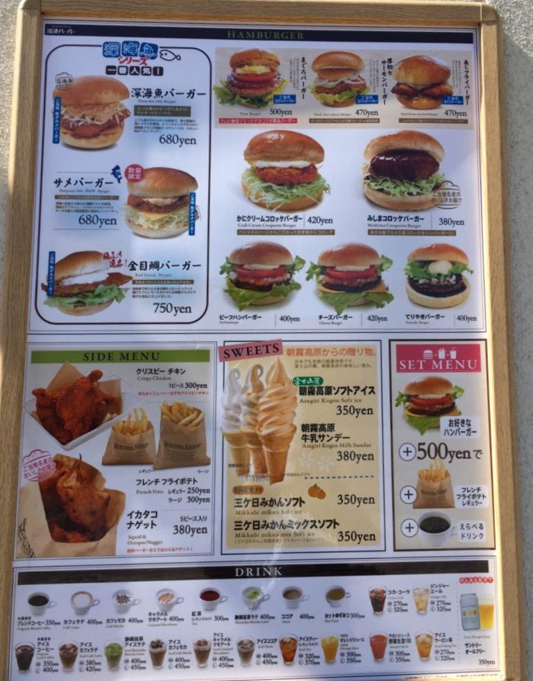 Deep Sea Fish Burgers
