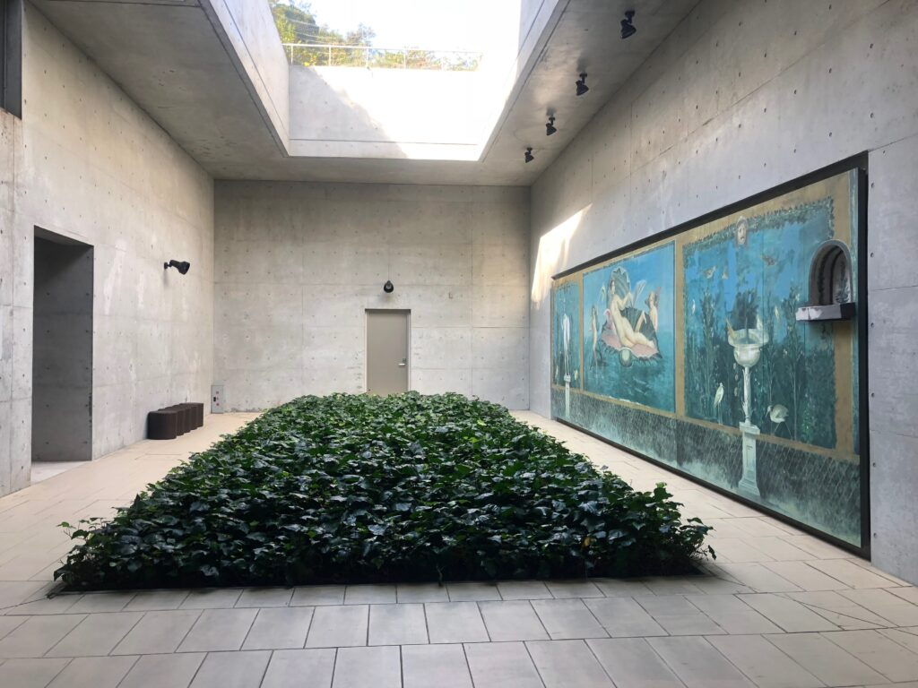 The Otsuka Museum of Art