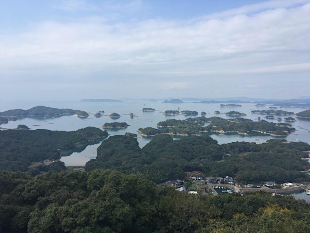 View from Tenkaiho
