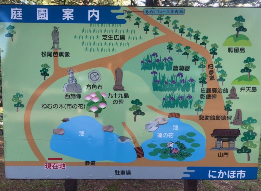Kisakata Garden Map